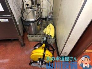 大阪府八尾市沼でドレンクリーナーを使って通管作業するなら山川設備に連絡下さい。