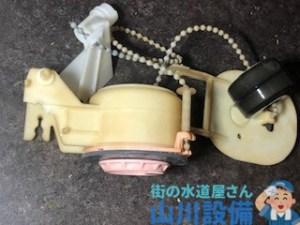 大阪府大阪市北区天神橋で排水弁のツメが折れたら山川設備にお任せ下さい。