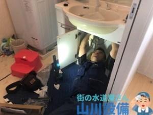 大阪府東大阪市喜里川町の混合水栓の水漏れは山川設備にお任せ下さい。