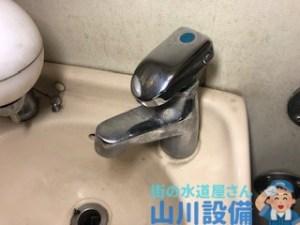 大阪府茨木市小川町の蛇口交換は山川設備にお任せ下さい。