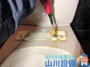 大阪府堺市北区百舌鳥西之町のウォームレットからウォームレットの交換は山川設備にお任せ下さい。