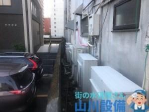 大阪府大阪市北区中之島の店舗のグリストラップが詰まったら山川設備にお任せ下さい。