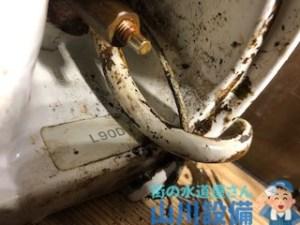 大阪府大阪市北区堂山町のTOTO L90Dの洗面台の修理は山川設備にお任せ下さい。