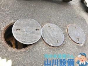 大阪府門真市一番町のグリストラップが詰まったら山川設備にお任せ下さい。
