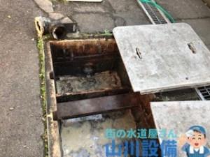 大阪府東大阪市西堤のちゃんぽん屋さんの排水つまりは山川設備にお任せ下さい。