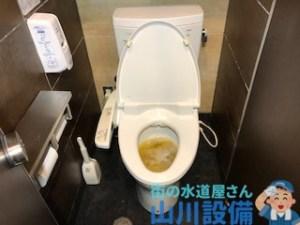 大阪府枚方市町楠葉のトイレの流れが悪いと感じたら山川設備にお任せ下さい。