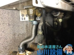 大阪府大阪市港区磯路のフレキ管で通水不良が起こったら山川さんにお任せ下さい。