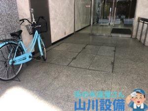 大阪府大阪市北区堂島のトイレの排水が流れなくなったら山川設備にお任せ下さい。