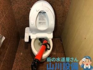 大阪府東大阪市南荘町でローポンプ作業するなら山川設備に連絡下さい。
