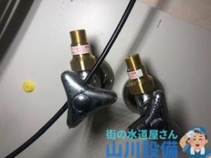 大阪府東大阪市喜里川町で洗面所の逆止弁の取り付けは山川設備にお任せ下さい。