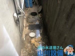 大阪府大阪市北区中之島の飲食店のグリストラップが詰まったら山川設備にお任せ下さい。
