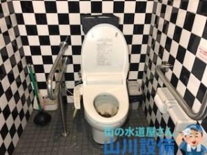 大阪府大阪市天王寺区悲田院町でトイレットペーパーを流し過ぎてのトイレつまりは山川設備にお任せ下さい。