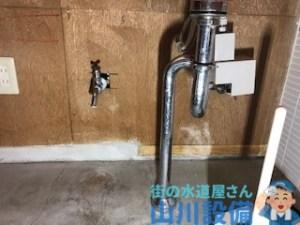 大阪府大阪市阿倍野区阿倍野筋の排水パイプの水漏れは山川設備にお任せ下さい。