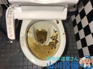 大阪府大阪市天王寺区悲田院町で店舗のトイレが詰まったら山川設備にお任せ下さい。