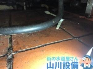 大阪府大阪市中央区千日前の排水つまりは山川設備にお任せ下さい。