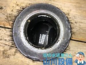 大阪府大阪市西区立売堀で掃除点検口から高圧洗浄するなら山川設備に連絡下さい。