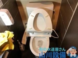 大阪府枚方市町楠葉、東大阪市のトイレ詰まりは山川設備にお任せ下さい。