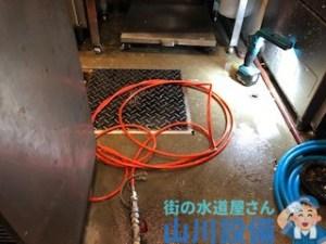 大阪府大阪市西区立売堀でオレンジ洗管ホースをチョイスするなら山川設備に連絡下さい。