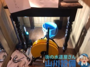 大阪府大阪市中央区南船場の壁排水のつまりは山川設備にお任せ下さい。