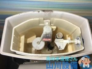 大阪府大阪市北区天神橋のトイレタンクの修理は山川設備にお任せ下さい。