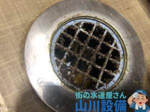 大阪府大阪市北区堂島のトイレの流れが悪いと感じたら山川設備にお任せ下さい。