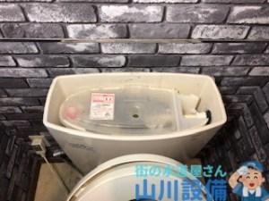 大阪府東大阪市長堂でTOTOのトイレタンクの修理は山川設備までご連絡下さい。