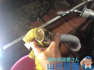 兵庫県神戸市西区池上で排水蛇腹ホースの清掃は山川設備にお任せ下さい。