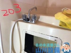 大阪府八尾市若林町の給水管と給湯管の切り替え工事は山川設備にお任せ下さい。