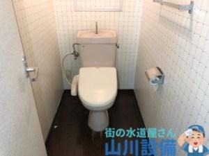 大阪府豊中市東泉丘のトイレリフォームは山川設備にお任せ下さい。