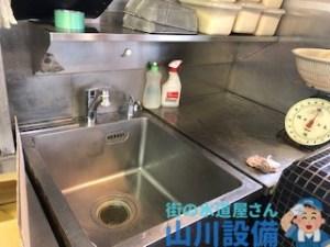 大阪府岸和田市西之内町の混合水栓の交換は山川設備までご連絡下さい。