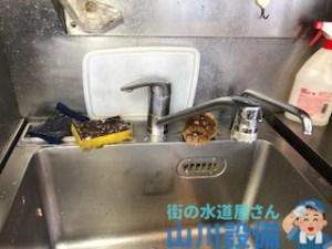大阪府岸和田市西之内町の混合水栓の故障は山川設備にお任せ下さい。