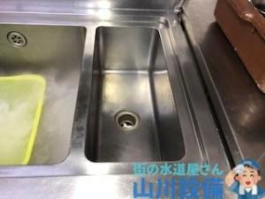 大阪府大阪市此花区島屋の厨房シンクの修理は山川設備にお任せ下さい。