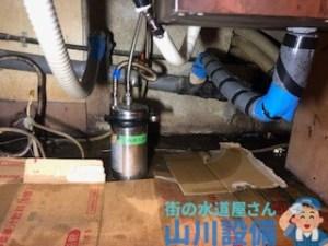 大阪府寝屋川市葛原のドリンクバー下の水漏れは山川設備にお任せ下さい。