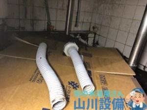 大阪府大阪市此花区島屋で排水ジャバラホースが破損したら山川設備にお任せ下さい。