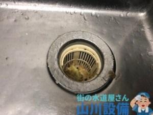 大阪府岸和田市磯上町の排水栓がズレて水漏れしたら山川設備にお任せ下さい。