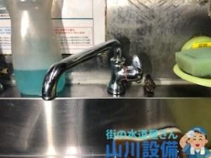 大阪府大阪市生野区巽北の流し台の蛇口から水漏れしたら山川設備にお任せ下さい。