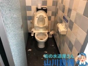 大阪府大阪市中央区千日前のトイレが溢れたら山川設備にお任せ下さい。