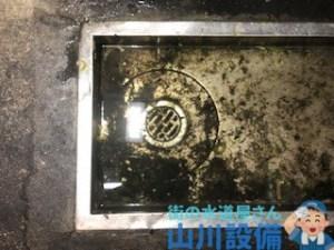 大阪府大阪市中央区難波の排水溝が溢れてきたら山川設備にお任せ下さい。