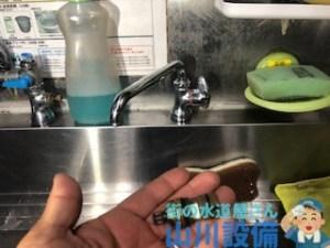 大阪府大阪市生野区巽北、東大阪市の蛇口の水漏れは山川設備にお任せ下さい。