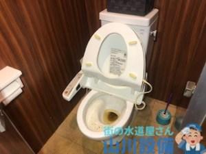 大阪府大阪市福島区福島でトイレが流れなくなったら山川設備にお任せ下さい。