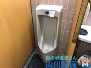 大阪府四條畷市上田原、東大阪市の小便器の詰まりは山川設備にお任せ下さい。