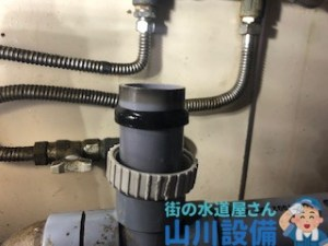 大阪府岸和田市磯上町の三角パッキンの取り付けは山川設備にお任せ下さい。