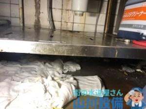 大阪市中央区西心斎橋の排水蛇腹ホースを解体撤去するなら山川設備に連絡下さい。
