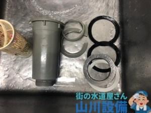 大阪府岸和田市磯上町で排水栓の水漏れ交換は山川設備にお任せ下さい。