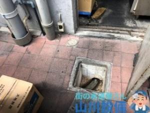 大阪府大阪市浪速区難波中の排水桝の確認は山川設備にお任せ下さい。