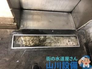 大阪府大阪市中央区難波で排水溝から水が溢れたら山川設備にお任せ下さい。
