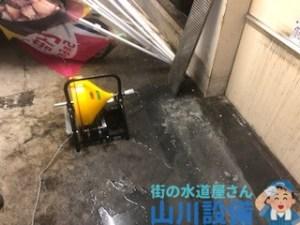 大阪府門真市一番町でドレンクリーナーを使って通管作業するなら山川設備に連絡下さい。