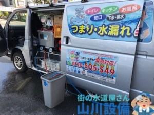 奈良県奈良市押熊町で高圧洗浄機を使って洗管作業するなら山川設備に連絡下さい。
