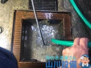 兵庫県高砂市松陽、東大阪市の排水溝の詰まりは山川設備にお任せ下さい。