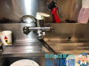 大阪府枚方市樟葉花園町でTOTOの水栓カランの水漏れは山川設備にお任せ下さい。
